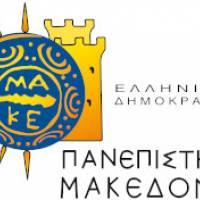 ΝΕΟ ΜΟΡΙΟΔΟΤΟΥΜΕΝΟ επιμορφωτικό πρόγραμμα του ΠΑΝΕΠΙΣΤΗΜΙΟΥ ΜΑΚΕΔΟΝΙΑΣ σε συνεργασία με την ΕΕΠΕΚ (2020-21)